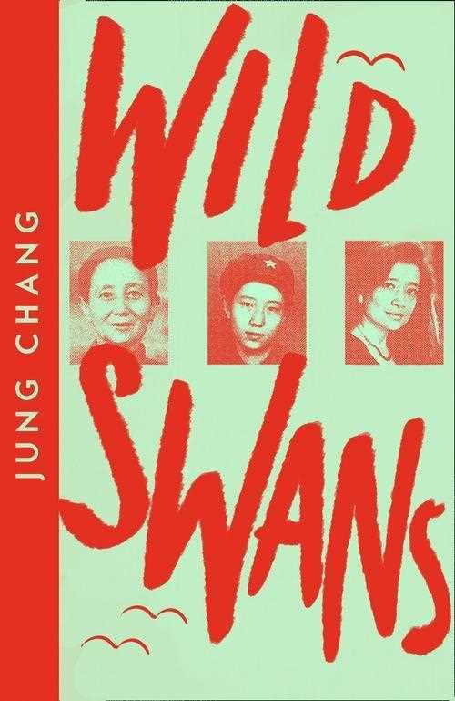 Wild Swans (Collins Modern Classics)
