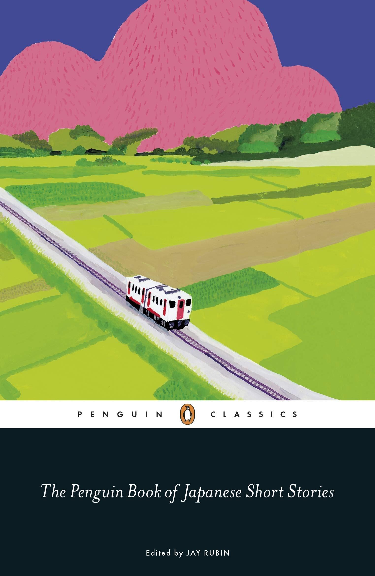 Penguin Book of Japanese Short Stories